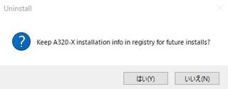 A320-X_A319-X_Update_v2.0.2.415_4.jpg
