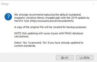 A320-X_A319-X_Update_v2.0.2.415_8.jpg