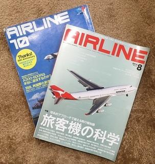 airline2018_8.jpg